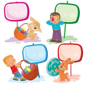 Stel illustraties van clip art met jonge kinderen op het thema van pasen