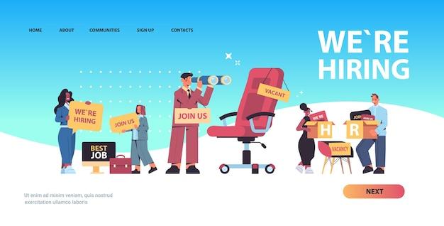 Stel mix race hr managers houden wij huren bij ons posters vacature open rekrutering human resources concept horizontaal volledige lengte kopie ruimte vector illustratie