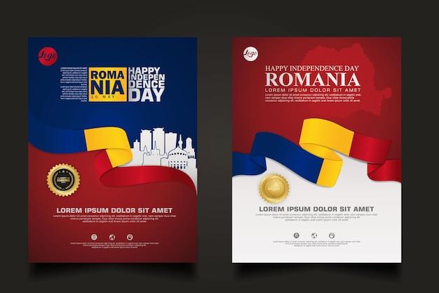 Stel posterpromoties roemenië gelukkige onafhankelijkheidsdag sjabloon met futuristische lintvormige vlag, gouden cirkellint en silhouet roemenië stad.