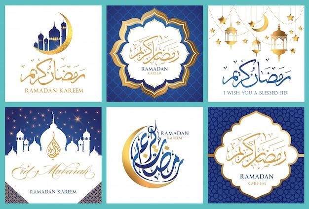 Stel ramadan kareem moon in arabische kalligrafie.