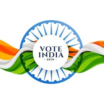 Stem de verkiezingsachtergrond van india met vlag