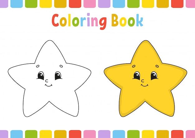 Ster. kleurboek voor kinderen. vrolijk karakter. vector illustratie