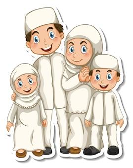 Stickersjabloon met stripfiguur van moslimfamilie