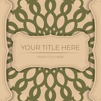 Stijlvol ansichtkaartontwerp in beige kleur met luxe griekse patronen. stijlvolle uitnodiging met vintage ornament.