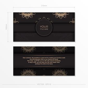 Stijlvol ansichtkaartontwerp in zwart met griekse ornamenten. vector uitnodigingskaart met vintage patronen.