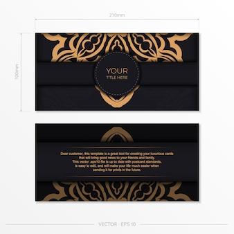 Stijlvol, drukklaar ansichtkaartontwerp in zwart met vintage patronen. vector uitnodiging kaartsjabloon met griekse sieraad.