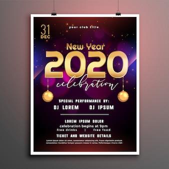 Stijlvol nieuwjaarsfeest flyer cover sjabloonontwerp