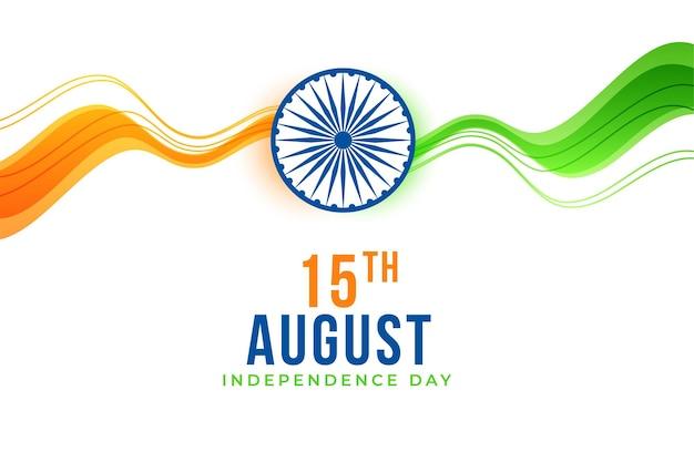 Stijlvol ontwerp van de banner van de indiase onafhankelijkheidsdag op 15 augustus