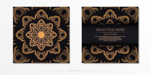 Stijlvol zwart ansichtkaartontwerp met vintage ornament. stijlvolle uitnodiging met griekse patronen.