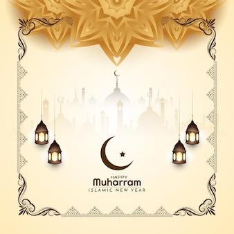 Stijlvolle achtergrond voor muharram-festival en islamitisch nieuwjaar vector