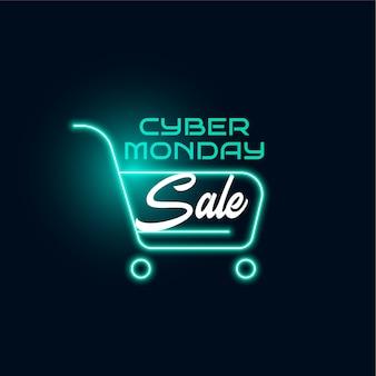 Stijlvolle cyber maandag verkoop winkelwagentje achtergrond