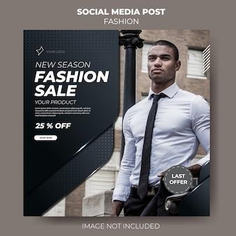 Stijlvolle donkere mode sociale media post-verkoopsjabloon