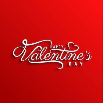 Stijlvolle elegante happy valentine's day achtergrond