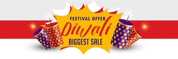 Stijlvolle gelukkig diwali verkoop spandoekontwerp