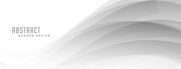 Stijlvolle grijze banner in golvende vormstijl