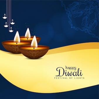 Stijlvolle happy diwali-festivalgroet