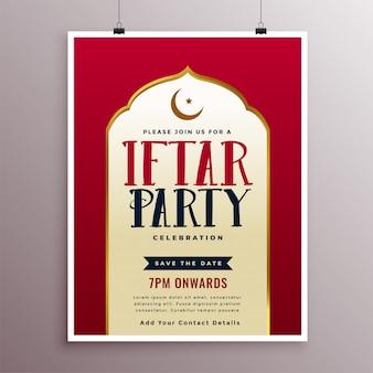 Stijlvolle iftar feest partij sjabloon