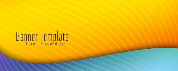 Stijlvolle moderne golvende banner ontwerpsjabloon