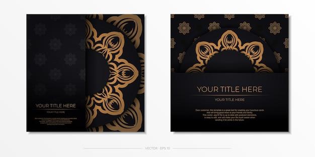 Stijlvolle sjabloon voor afdrukontwerp briefkaart zwarte kleur met vintage ornament. een uitnodigingskaart voorbereiden met griekse patronen.