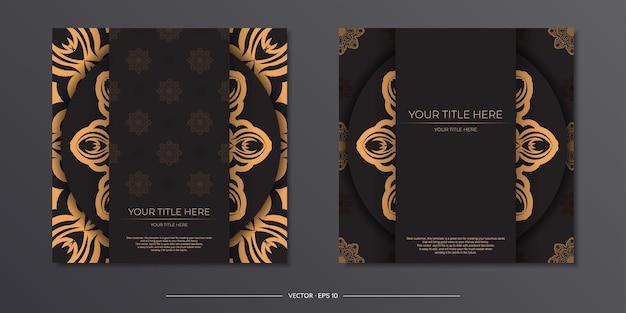 Stijlvolle uitnodigingskaart met griekse patronen. stijlvol ansichtkaartontwerp in zwarte kleur met vintage
