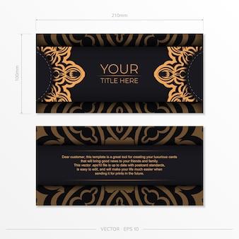 Stijlvolle vector ready-to-print zwarte kleur briefkaart ontwerp met vintage patronen. uitnodigingskaartsjabloon met grieks ornament.