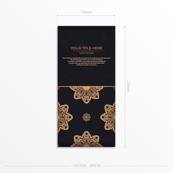 Stijlvolle vector sjabloon voor afdrukontwerp briefkaart zwarte kleur met vintage ornament. een uitnodigingskaart voorbereiden met griekse patronen.