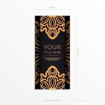 Stijlvolle vector sjabloon voor ansichtkaarten met printontwerp in zwarte kleur met vintage patronen. een uitnodiging voorbereiden met een grieks ornament.