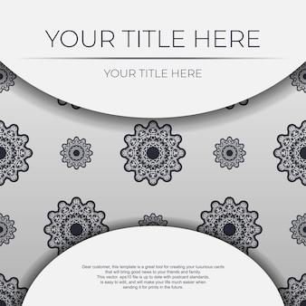Stijlvolle vector sjabloon voor print ontwerp ansichtkaart in witte kleur met vintage ornament. een uitnodiging voorbereiden met bedauwde patronen.