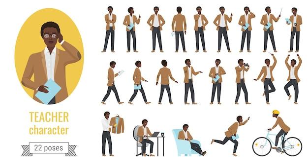 Stijlvolle zwarte afro-amerikaanse man leraar poseert set