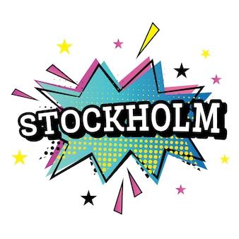 Stockholm komische tekst in pop-art stijl. vectorillustratie