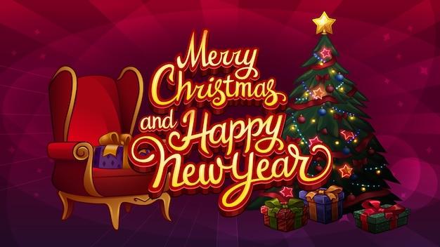 Stoel en boom vrolijk kerstfeest. illustratie