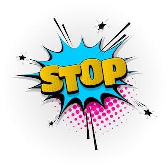 Stop geen geluid stripboek teksteffecten sjabloon strips tekstballon halftoon pop-art stijl