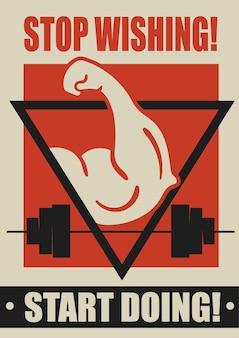 Stop met wensen. begin met. fitness training sportschool motivatie offerte. vector posterconcept