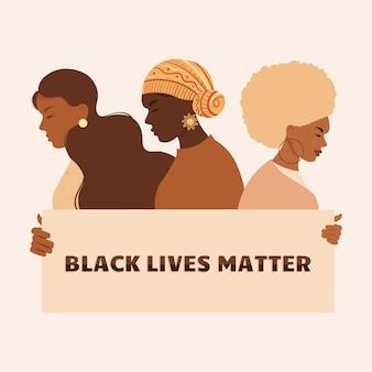 Stop racisme. zwarte levens zijn belangrijk, we zijn gelijk. geen racisme-concept. vlakke stijl. verschillende huidskleuren. ondersteunende illustratie.