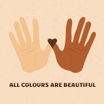 Stop racisme. zwarte levens zijn belangrijk, we zijn gelijk. verschillende huidskleuren handen. geen racisme-concept. vlakke stijl. verschillende huidskleuren. ondersteunende illustratie.