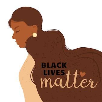 Stop racisme. zwarte levens zijn belangrijk, we zijn gelijk. vrouw. geen racisme-concept. vlakke stijl. verschillende huidskleuren. ondersteunende illustratie.