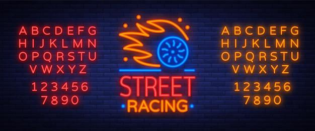 Straat racen banner