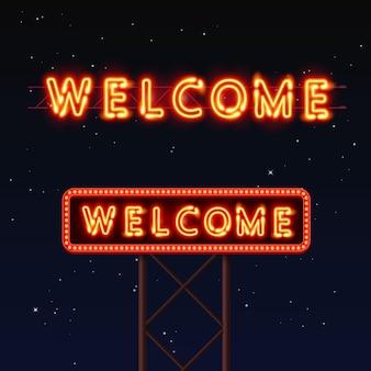 Straatnaambord dat welkom zegt. vector illustratie