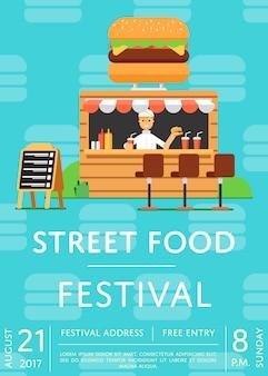 Straatvoedsel festival uitnodiging poster in vlakke stijl