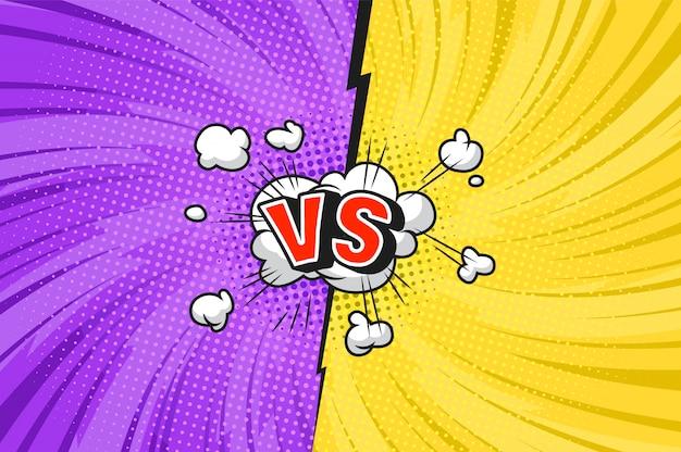Stralen en halftoon versus achtergrond