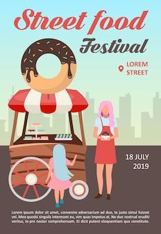 Street food festival brochure sjabloon. bakkerij kar. donuts verkoop flyer, boekje, folder concept met platte illustraties. paginalay-out voor tijdschrift. reclame-uitnodiging met tekstruimte