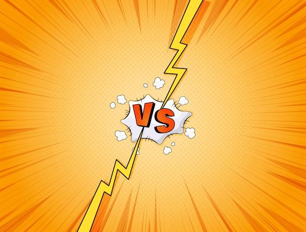 Strips stijl. versus vs strijd illustratie. super achtergrond voor ontwerp, tekst en illustraties. achtergrond met halftoon, bliksem en bomexplosief in pop-artstijl.