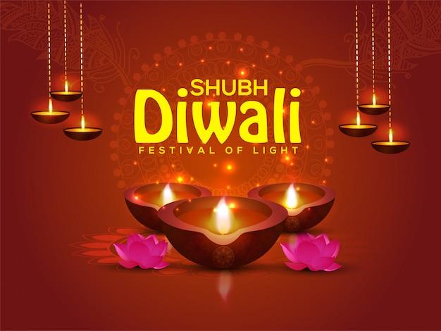 Subh diwali festival kaart ontwerp