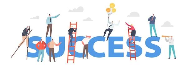 Succesconcept. ondernemerskarakters die de ladders beklimmen, vliegen op ligh bulb-ballonnen, lopen op stelten en kijken in spyglass poster, banner of flyer. cartoon mensen vectorillustratie