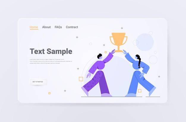 Succesvolle ondernemers paar houden gouden trofee beker overwinning prestatie concept volledige lengte horizontale kopie ruimte illustratie