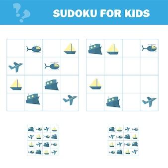 Sudoku voor kinderen. spel voor kleuters, opleidingslogica. puzzelspel voor kinderen en peuters. logisch denken opleiding.