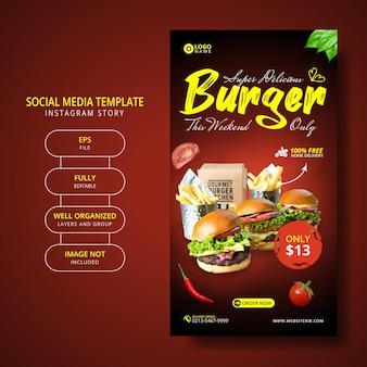 Super delicious burger en eten menu social media story template-promotie