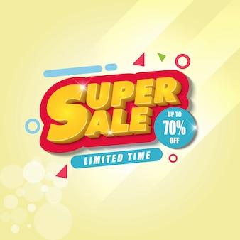 Super sale banner ontwerpsjabloon met gele achtergrond