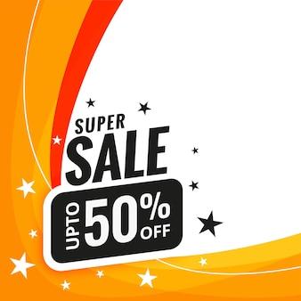 Super sale kortingsbannerontwerp