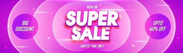 Super sale social media banner design.